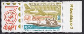 Republiek du Benin