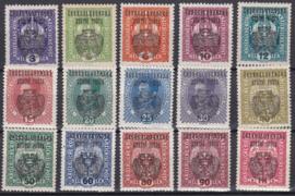 1918 Prager uitgifte
