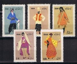 Iran michel 933/937 postfris. cat waarde 50.00