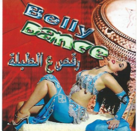"CD Buikdansmuziek ""Raqs eltabla"" - Bellydance Party music and Saidi rhythms for teachers"