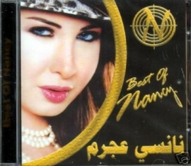 CD Best of Nancy Ajram - Arab pop music - نانسي عجرم