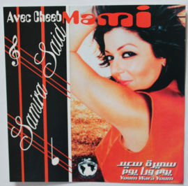 CD Samira Said + Cheb Mami : youm wara youm Arabic songs