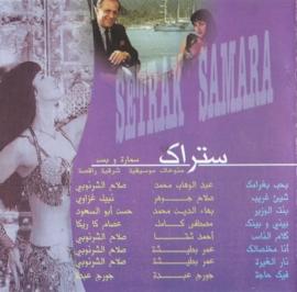 CD Setrak Sarkissian : Samara bellydance - Oriental bellydance music