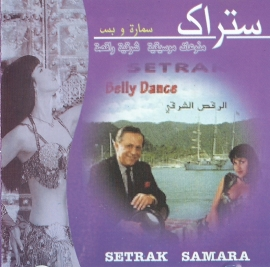 CD Setrak Sarkissian : Samara bellydance - Oriental bellydance music