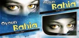 CD Oyoun Bahia Buikdansmuziek - CD Oyoun Bahia Bellydance music