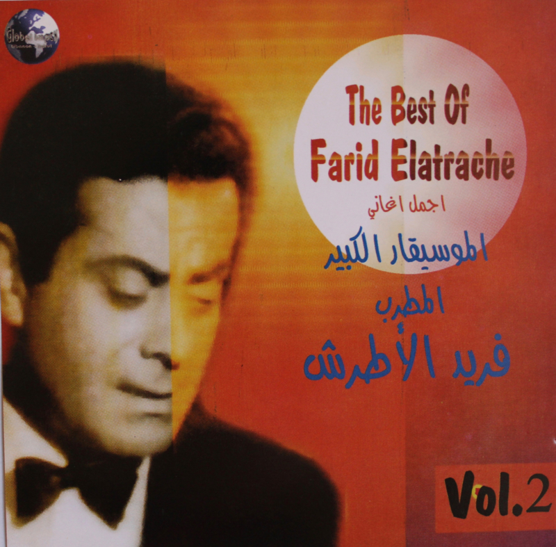 CD The best of Farid Elatrache ajmal Aghrani Vol. 2 Farid Al Atrache songs