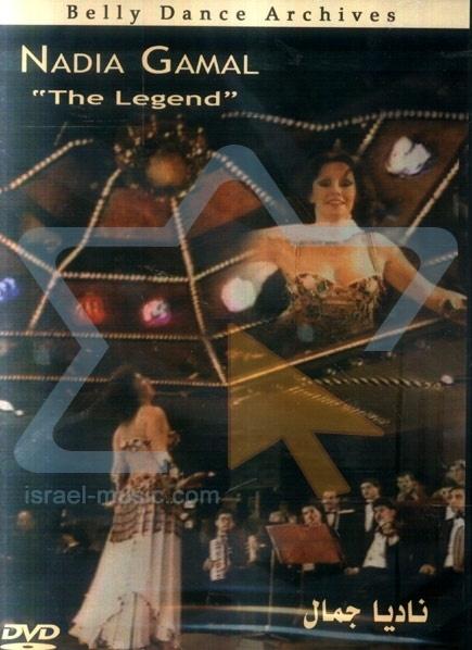 "DVD Nadia Gamal ""The Legend"""