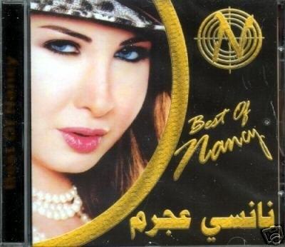 CD Best of Nancy Ajram - Arab pop music - نانسي عجرم