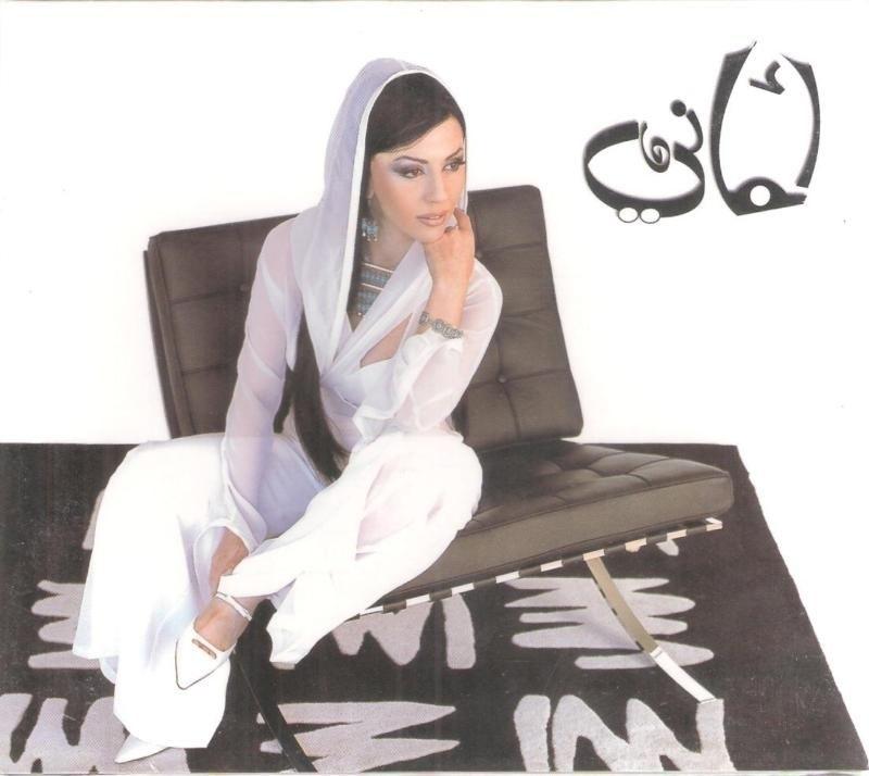 CD Amani El Omr buikdans muziek en buikdans videoclip