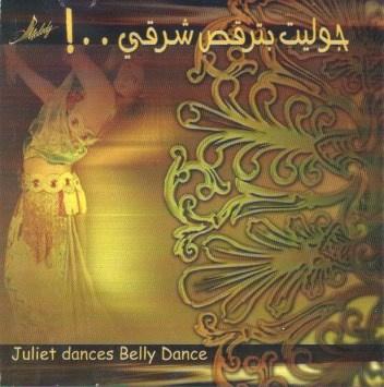 Bellydance CD Juliet dances bellydance