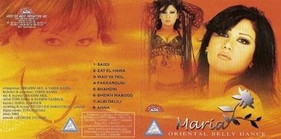 CD Maria Oriental Belly Dance