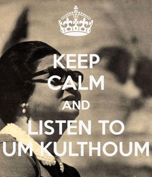 Um Kulthum Kulthoum أم كلثوم