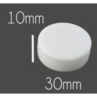 Rammelschijfje 30 mm