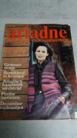 Ariadne November 1974