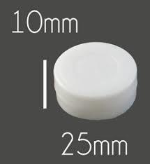 Rammelschijfje 25 mm