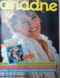 Ariadne nr December 1981