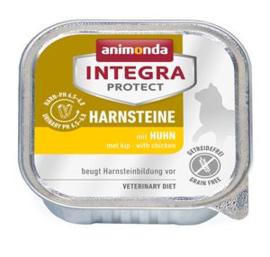Integra Cat Urinary Chicken 16 x 100 gr
