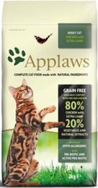 Applaws Chicken & Lamb Adult Brokjes - 2 kg.