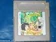 Jungle Book Nintendo Gameboy GB / Color / GBC / Advance / GBA (B.5.1)