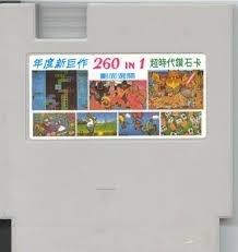 260 in 1 Multirom Nintendo NES 8bit (C.2.6)