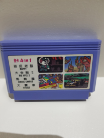 Famicom 4 in 1 game (C.2.7)