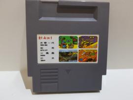 4 in 1 Multirom - Nintendo NES 8bit - Pal B (C.2.6)