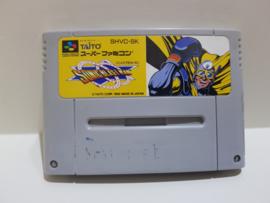 Sonic Blastman - Super Nintendo / SNES / Super Nes spel 16Bit (D.2.4)