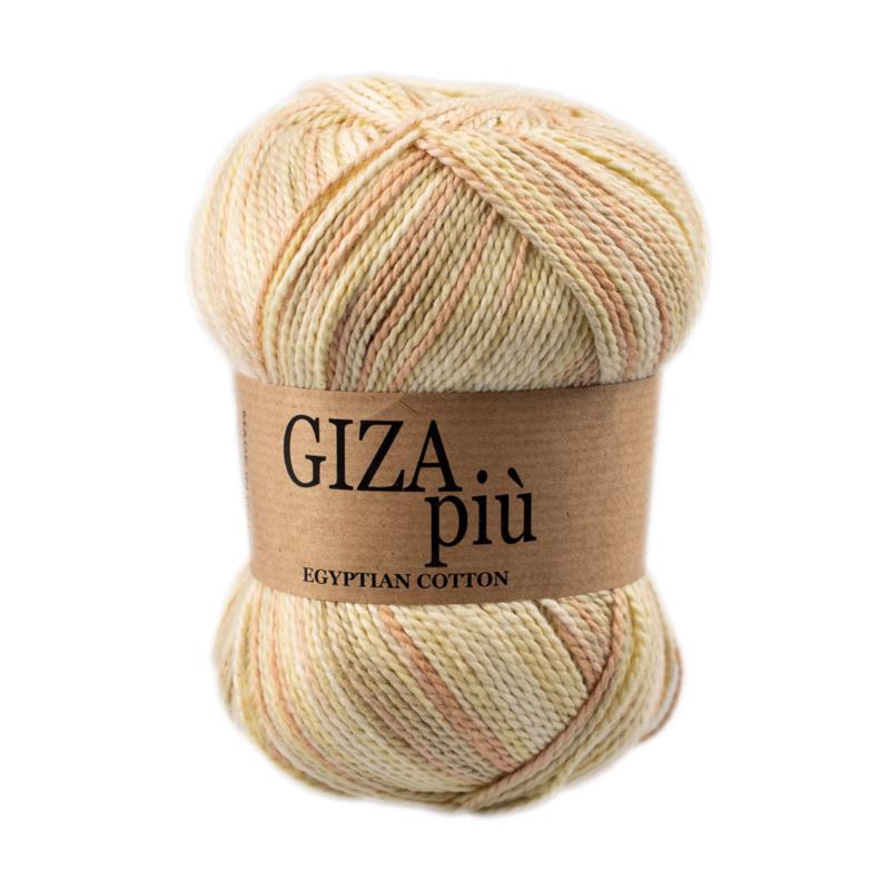 Giza Piu 14