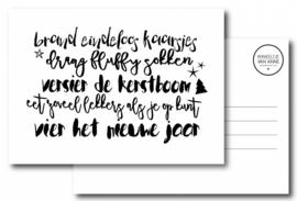 Vier het nieuwe jaar , mini kaartje  |  Winkeltje van Anne