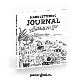 Boek Handlettering journal doe je zo  |  Paperfuel