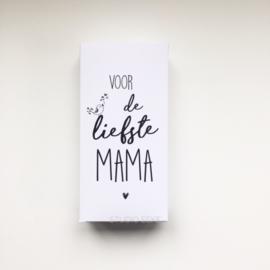 Chocoladereep Voor de lieste mama.  melk | Jots
