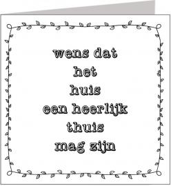 Quote 15x15 cm - vak 137