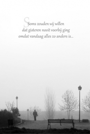 With Sympathy - Vak 102