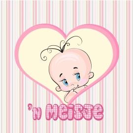 Baby Love - Vak 125