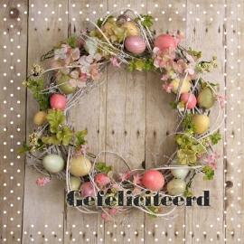 Blossoms postkaart - 107