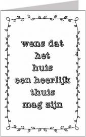 Quote 64 - Vak 158