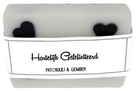 113 luxe zeep met hartjes 6x8 cm Patchouli & Gember Hartelijk Gefeliciteerd v.e 3