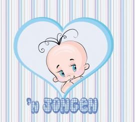 Baby Love - Vak 126