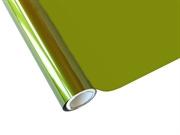 7. Olive Green - Effen Kleur - Forever