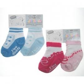 Soft Touch  anti slip sokjes mummy/daddy set van 2 paar voor 12 - 18 mnd