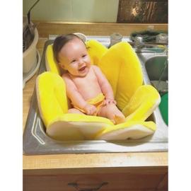 Blooming Bath babybadje Geel