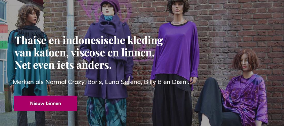 Disini dameskleding webshop