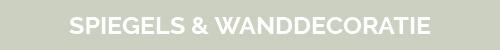 Mooiste spiegels, wanddecoratie bestellen | Nanaa's Online Conceptstore
