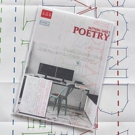poetry patternsheet