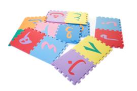 Spielmatte mit Arabischen Buchstaben 3,2m²/ 36-teilig (30 x 30 x 1,2 cm)