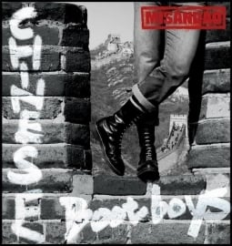 Misandao - Chinese Bootboys CD