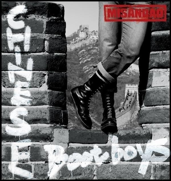 Misandao - Chinese Bootboys CD