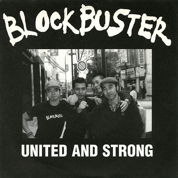 Block Buster - United And Strong EP