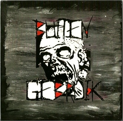 Buiten Gebruik - Self Titled EP