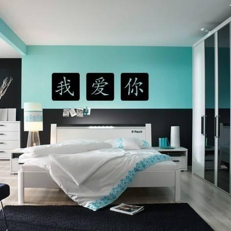 Ik hou van jou (Chinese karakters)
